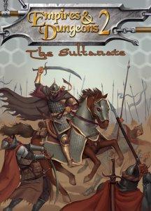 Empires & Dungeons 2 Boxart