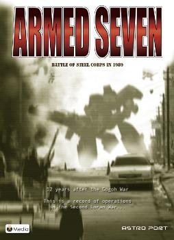 Armed Seven Boxart