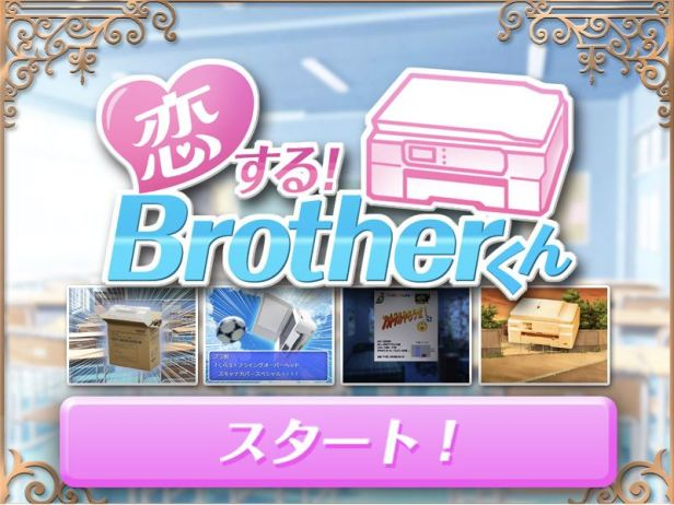 Brother Printer Dating Sim