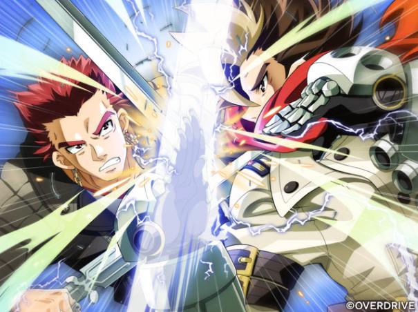 Dengeki Stryker Screenshot 1