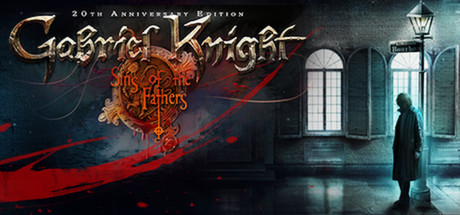 Gabriel Knight: Sins of the Fathers Logo