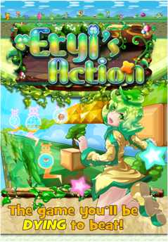 Eryi's Action Boxart
