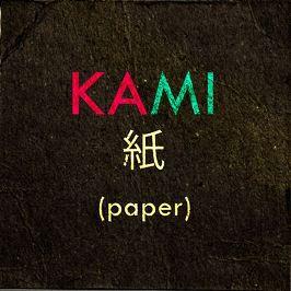 KAMI Logo