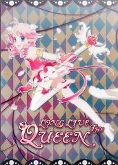 Long Live the Queen Boxart